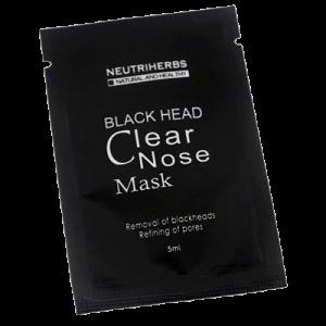 MASCA NEAGRA 100 % NATURALA PENTRU INDEPARTAREA PUNCTELOR NEGRE - BLACK MASK 5 ml, Neutriherbs